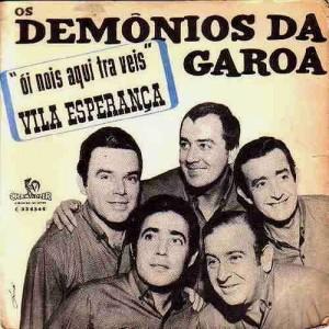 demonios_garoa_2MPO
